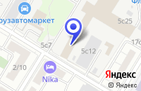 Схема проезда до компании ТФ АЛЬКОР XXI ВЕК в Москве