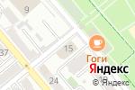 Схема проезда до компании Формаг Лоджистикс в Новороссийске