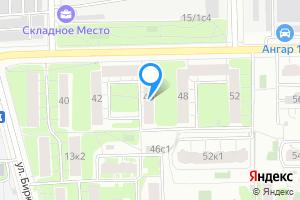 Сдается однокомнатная квартира в Москве Амурская ул., 46
