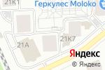 Схема проезда до компании VIP Eyes в Донецке