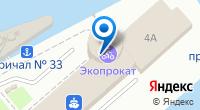 Компания Экспо-Юг на карте