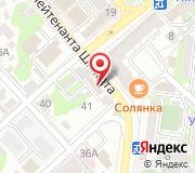 ОкМатрас-Новороссийск