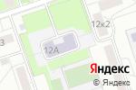 Схема проезда до компании Гимназия №1637 с дошкольным отделением в Москве