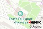 Схема проезда до компании Московский Государственный Музыкальный театр под руководством Геннадия Чихачева в Москве