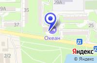 Схема проезда до компании СОПАС в Новороссийске