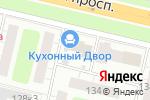 Схема проезда до компании Магазин бытовой химии на Волгоградском проспекте в Москве