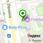 Местоположение компании ПрофКосметик