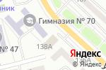Схема проезда до компании Донецкая недвижимость в Донецке
