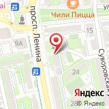 ПАО Банк Народный Кредит