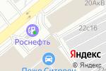 Схема проезда до компании Fishfash в Москве