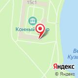 Русский страус