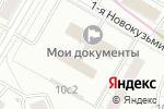 Схема проезда до компании Glavoptovik.ru в Москве