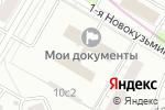 Схема проезда до компании Окружная общественная организация пенсионеров в Москве