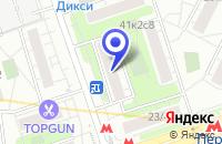 Схема проезда до компании МАГАЗИН ЛАДА-ПАРФЮМ в Москве