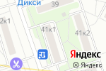 Схема проезда до компании Магазин орехов и сухофруктов в Москве