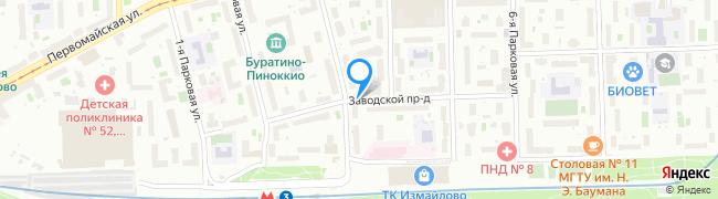 Заводской проезд