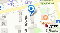 Компания Секонд-хенд на ул. Глухова на карте