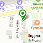 Местоположение компании Секонд-хенд на ул. Глухова