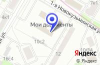 Схема проезда до компании ТФ МУЛЬТИКВАРЦ в Москве