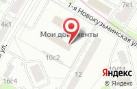 Схема проезда до компании Брк Медиа в Москве
