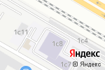 Схема проезда до компании Познавая Мир в Москве
