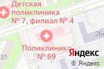 Схема проезда до компании Городская поликлиника №69 в Москве