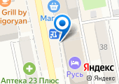 Новороссийский центр парикмахерского искусства и эстетики на карте