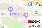 Схема проезда до компании КГрупп в Москве
