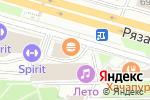 Схема проезда до компании LaGold в Москве