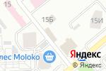 Схема проезда до компании Шафран в Донецке