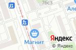Схема проезда до компании Подари меня в Москве