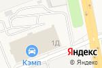 Схема проезда до компании Антарес в Домодедово