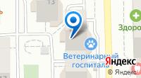 Компания SET Center на карте