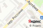 Схема проезда до компании Салон-магазин Елены Черенковой в Донецке