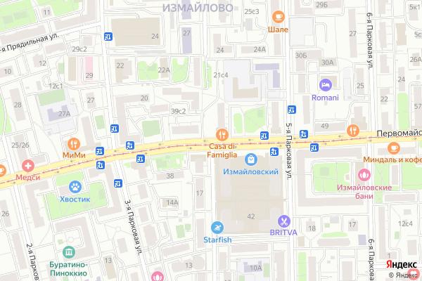 Ремонт телевизоров Улица 4 я Парковая на яндекс карте