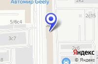 Схема проезда до компании КОНСАЛТИНГОВАЯ ФИРМА АЗ-ГРУППА в Москве