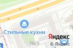 Схема проезда до компании Forwater в Москве