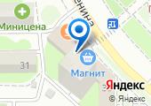 Новороссийский городской клуб любителей кошек на карте