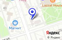 Схема проезда до компании AVIARESERVE в Москве