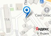 Стайнвег-Новороссийск на карте