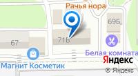 Компания Нотариус Шатверян М.А. на карте