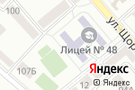Схема проезда до компании Донецкая общеобразовательная школа I-III ступеней №48 в Донецке