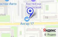 Схема проезда до компании СЕРВИСНЫЙ ЦЕНТР АВТОЗАПРАВОЧНЫЙ КОМПЛЕКС КЕНВИН в Москве