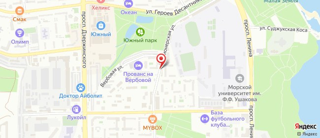 Карта расположения пункта доставки Халва в городе Новороссийск