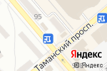 Схема проезда до компании Мясное изобилие в Донецке