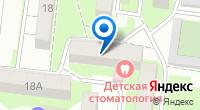 Компания Детская стоматологическая поликлиника на карте