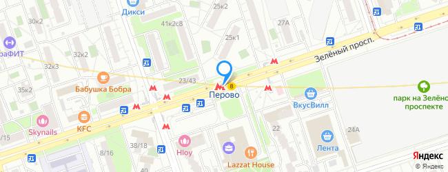метро Перово
