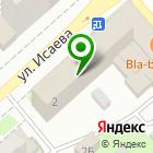 Местоположение компании Урбан Медиа