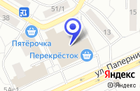 Схема проезда до компании ПТК ПАРАД МЕБЕЛИ в Москве