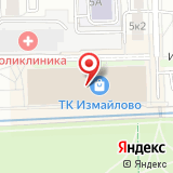 Колбасы Останкино